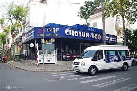 Phố Seoul ở Sài Gòn 🏙