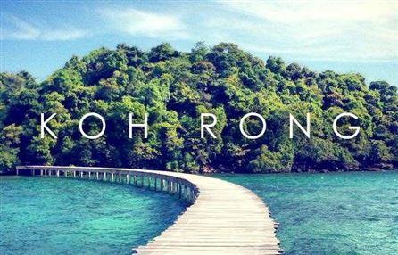 CAMBODIA – BOKOR - SIHANOUK VILLE KORONG