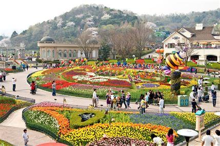 TP.HCM - SEOUL - NAMI - EVERLAND